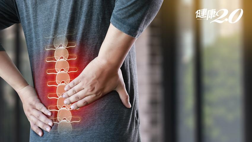 下背痛一定要開刀?這方法「免開刀」 疼痛緩解超過50%