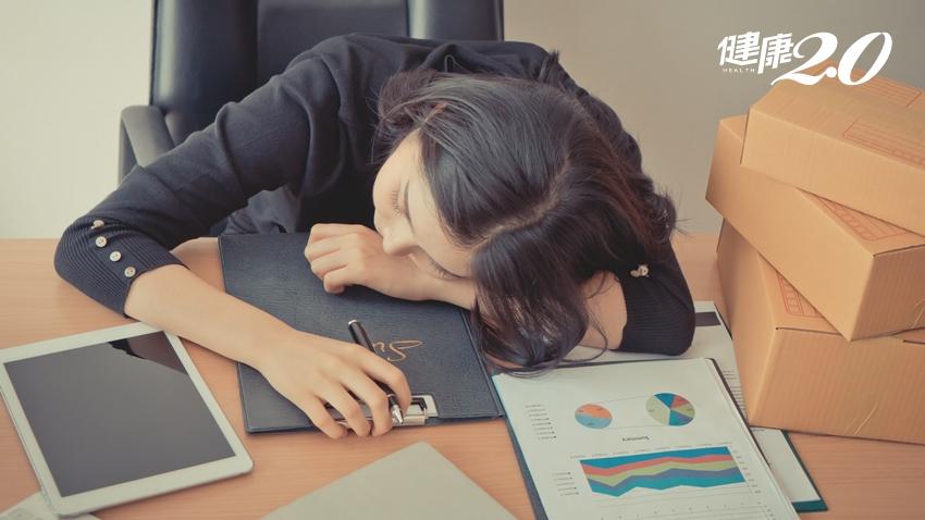 再忙也要小憩一下!每天午睡5分鐘平衡荷爾蒙、消除疲憊感