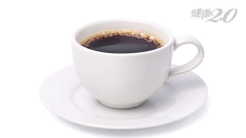 何時喝咖啡最好?營養師:喝咖啡不是提神,而是…