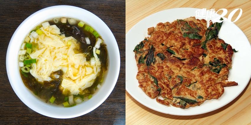 吃蛋黃強壯骨骼、預防骨鬆 這3道「家常菜」最厲害!