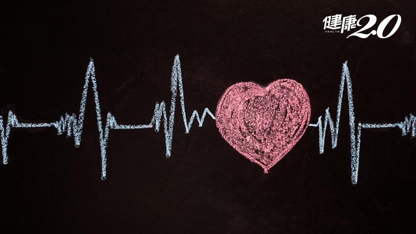 每天爬山運動卻被檢心臟衰竭?醫師教你檢視心跳密碼
