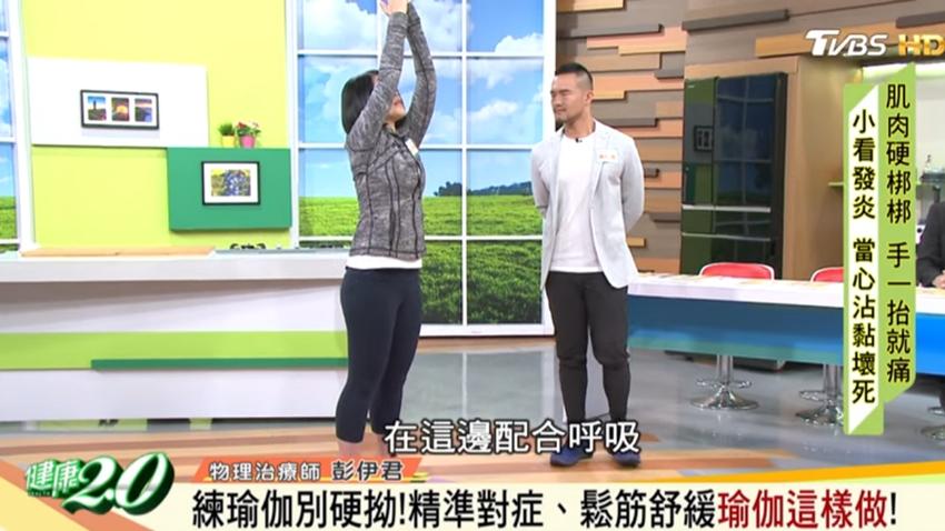 「瑜伽拜日式」做錯,小心傷腰椎!物理治療師教你正確暖身