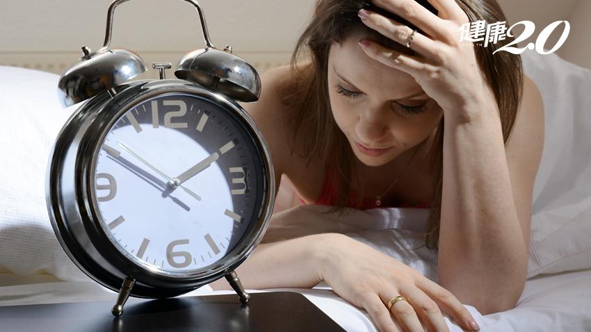 失眠,不能只關心晚上睡不好! 醫:白天事未處理是常見主因 這些現象一周出現2次快就醫