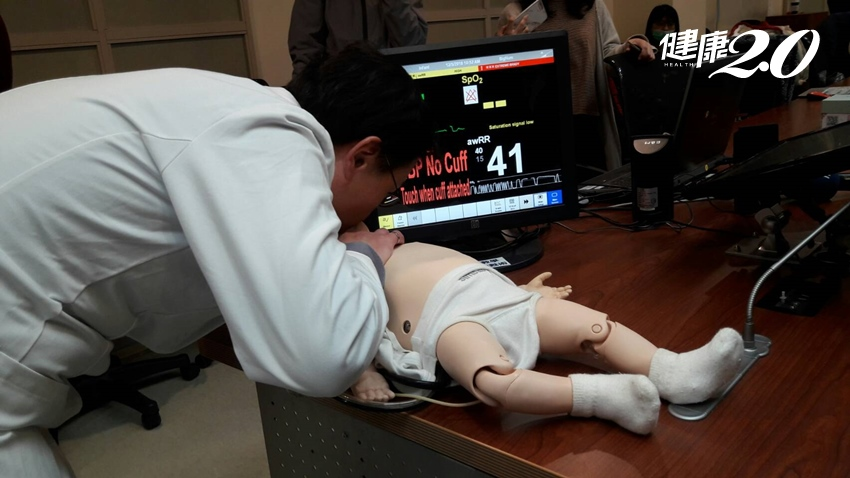 一定要學會!兒童心臟停止有做CPR 6成可救回來