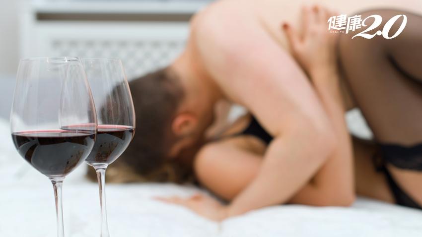 喝酒能助「性」?別傻了!酒精只會讓你更力不從心