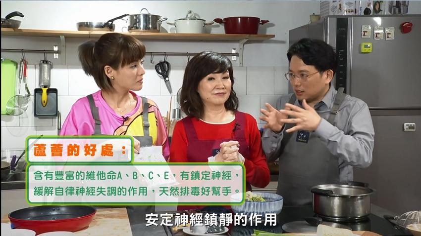 排毒除濕必吃「蘆薈無毒麵」做法曝光!