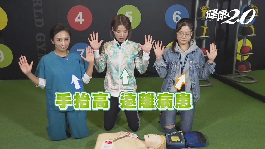 勇於伸出援手!全圖解「急救4口訣」+AED完整教學
