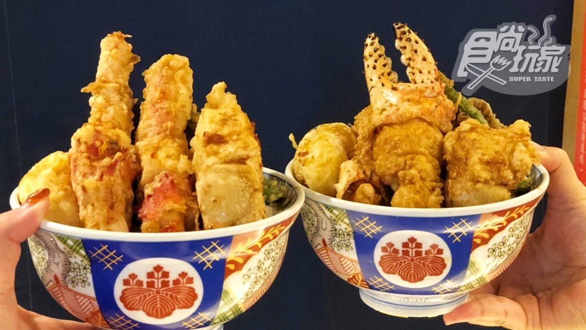 蟹肉控嗨了!日本天丼「帝王蟹丼」全台開賣+全球獨家「海老咖哩」