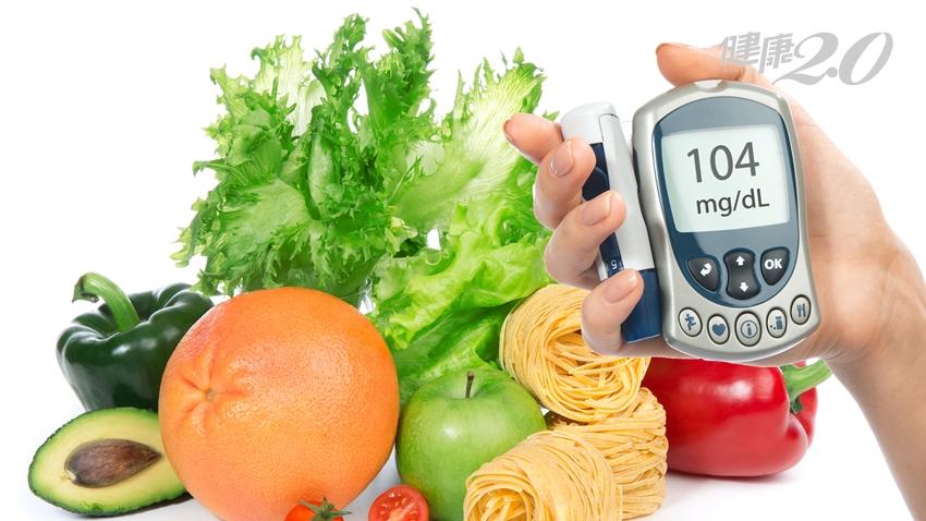 「糖尿病前期」怎麼吃?不是少量多餐!醫師教你逆轉