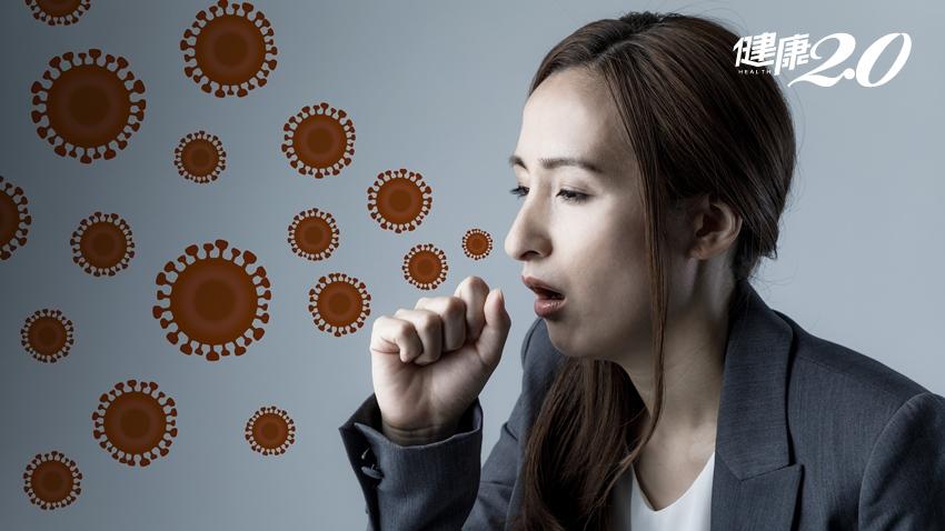 家人有結核病,我該怎麼辦?