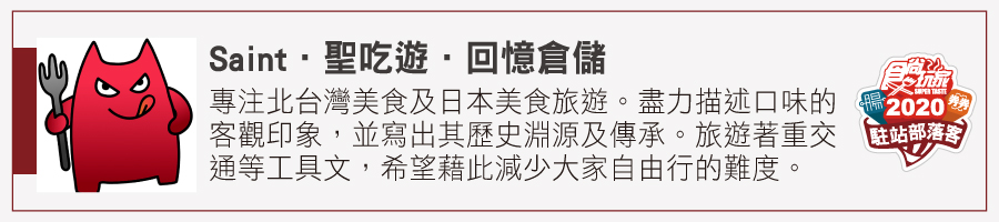 【全台浮誇美食100家】「排骨疊疊樂」vs.「飛龍在天」!北台灣27間視覺系料理大亂鬥