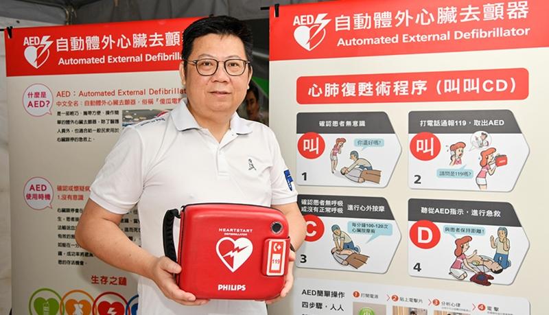最近的AED在哪裡?減少猝死憾事,你我手機必備這個救命APP