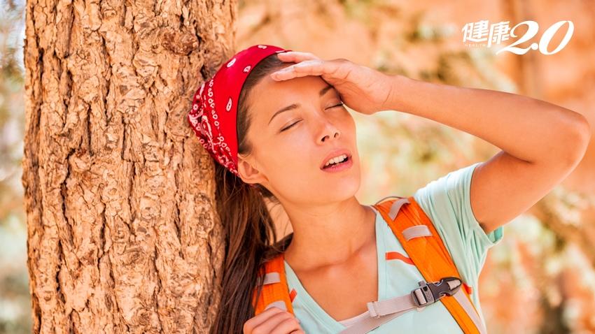 超危險!爬山後頭暈噁心昏迷 原來和「貧血」有關