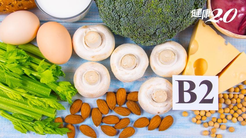 很多人都不知道,原來「維生素B2」這麼厲害!