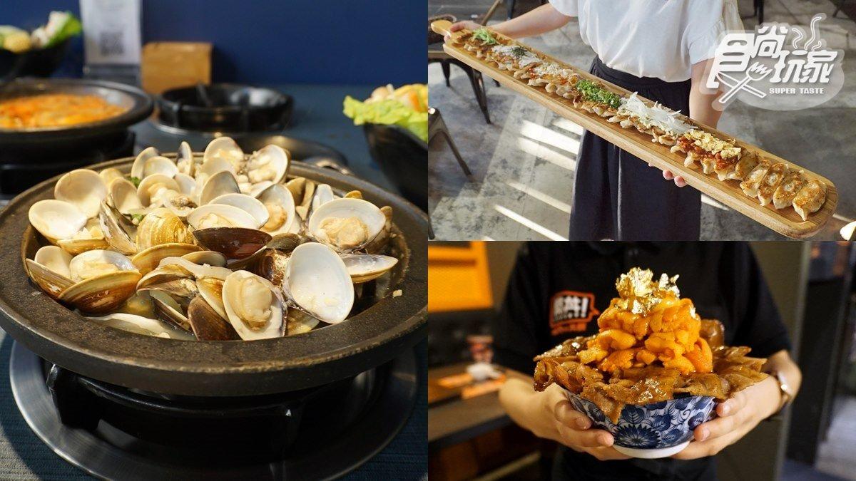 【食尚美食排行榜】1月必吃爆品:110公分軍艦鍋貼、海膽山丼、珍珠瀑布舒芙蕾