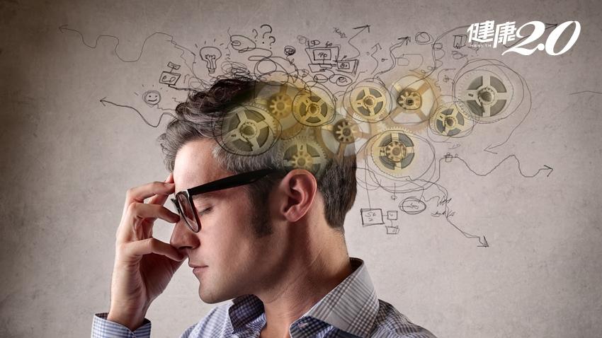 別讓大腦過勞,快檢查你是否也有這些習慣