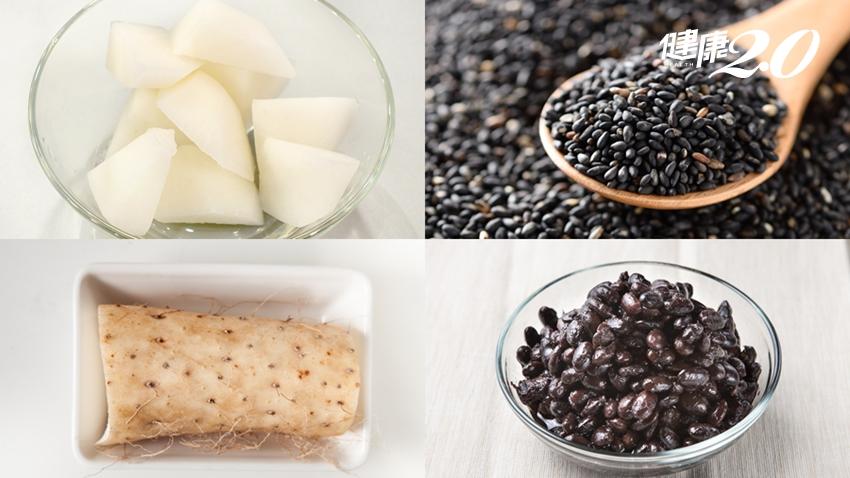 冬天養肺補氣多吃「黑白」食材 中醫師最愛這一味!