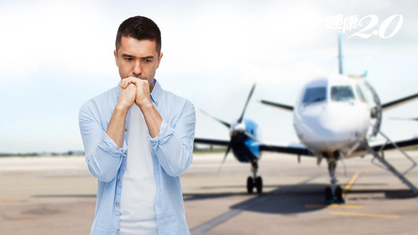 你有「搭飛機恐懼症」?試試2個化解妙招,開心出遊免煩惱