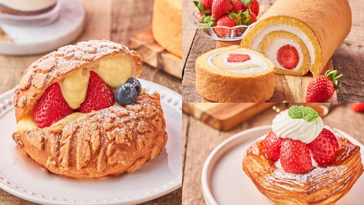 這次忍不住了!善菓屋推3款「草莓新品」,搶吃草莓菠蘿、草莓生乳捲