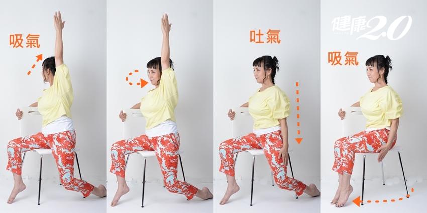 3招「戰神式」消除小肥腰!擺正脊椎速解痠痛