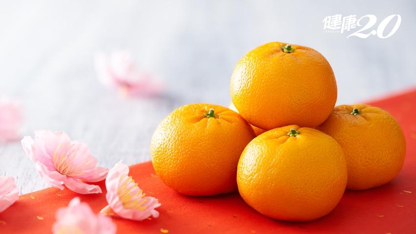 吃橘子過年大吉大利!「這樣吃」降癌症風險、減靜脈曲張