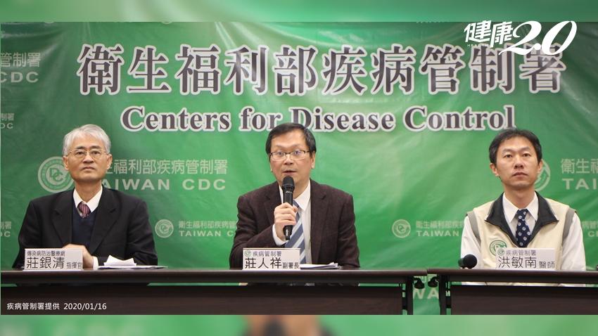 日本首例確診武漢肺炎 疾管署:提升旅遊疫情二級警示