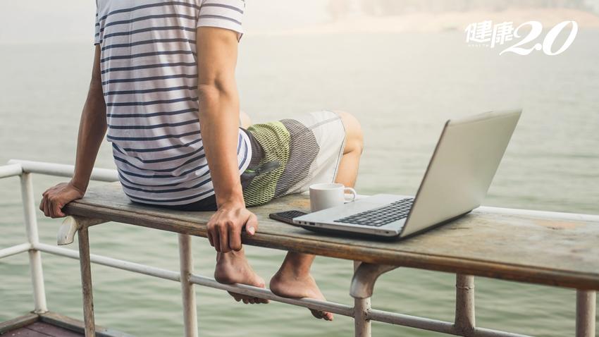 問問過度努力的自己:你是為了休假而工作,還是為了工作而休假?