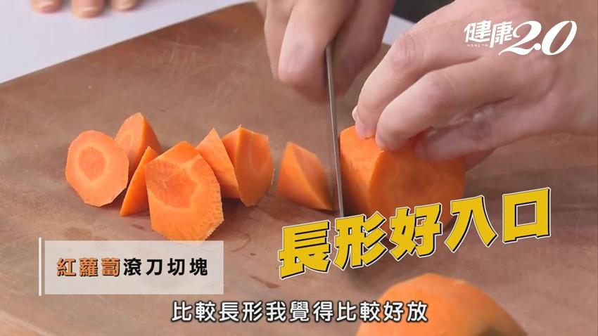 新冠肺炎來勢洶洶 江坤俊力推「洋蔥番茄元氣雞湯」提升免疫力