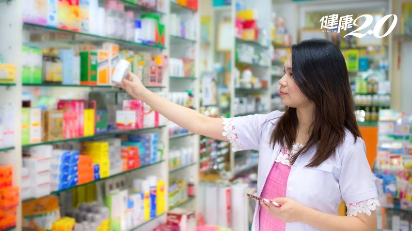 降低感染風險,慢箋可到健保藥局領!藥局和醫院開的藥一樣嗎?