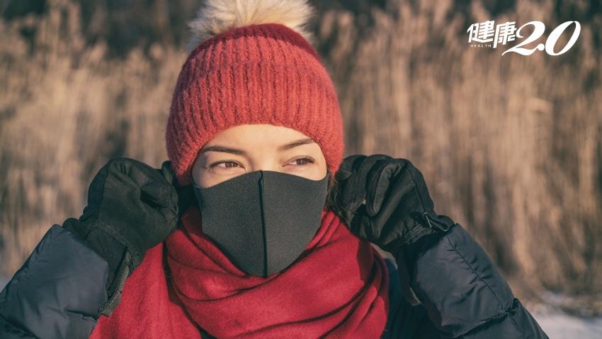 新冠肺炎怕到醫院拿藥?寒流來襲,除了吃藥,這2處務必保暖 防中風猝死
