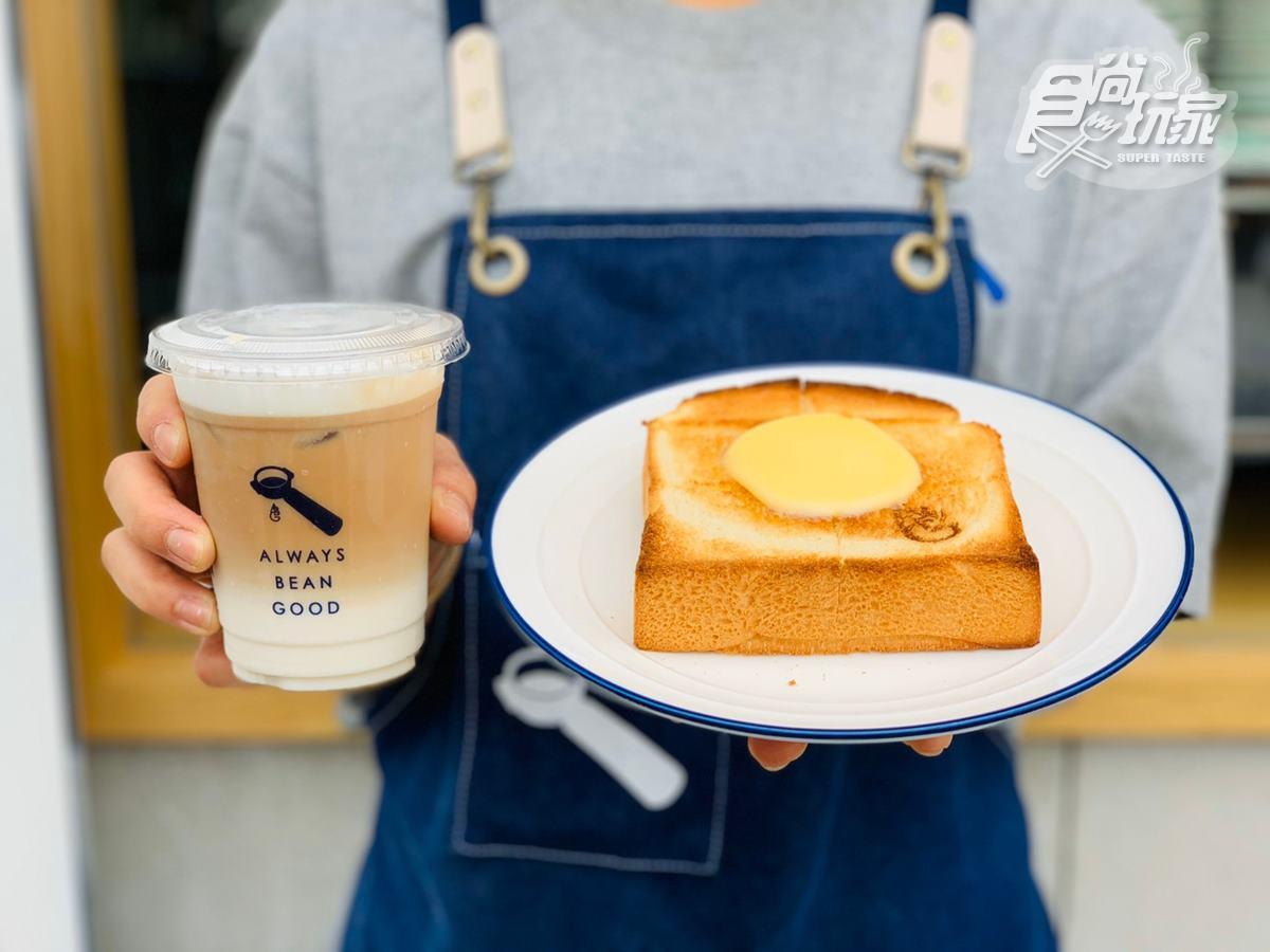 【新開店】信義區最新打卡點!極簡純白「ABG Coffee」,必點堅果香咖啡與鹹奶厚片