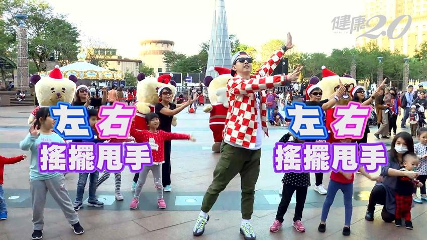一起《來個蹦蹦》廣場舞 跳完全身是勁、趕走病菌