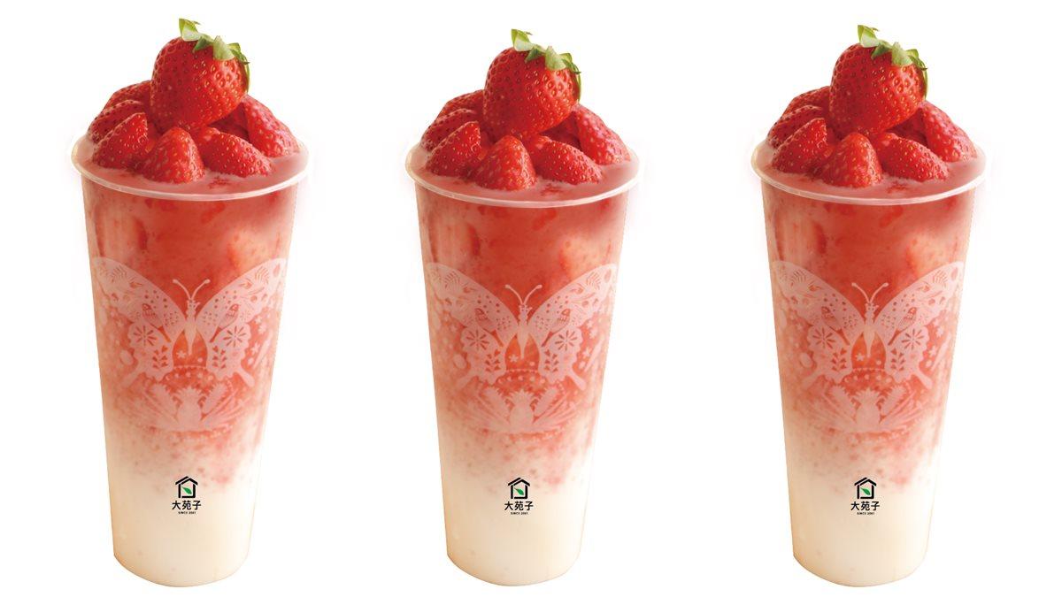 11家搶先喝!大苑子限定「草莓山牛奶冰沙」,1杯直接放滿18顆