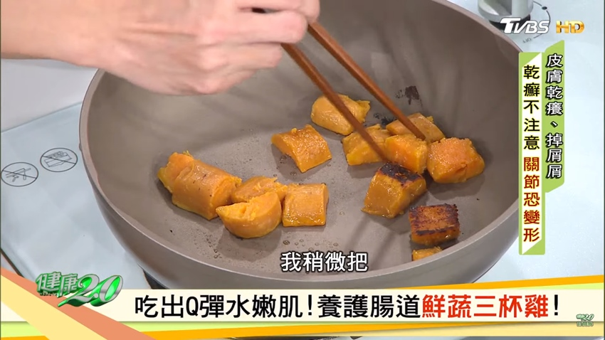 皮膚癢不能吃麻油、薑片?「鮮蔬三杯雞」讓人吃出水嫩,還可提升腸道免疫力