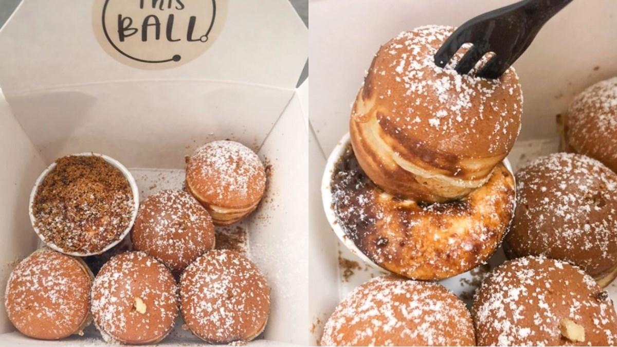 高雄10攤「散步系」話題美食:花生造型雞蛋糕、比拳頭大紅豆餅、珍奶流心甜甜圈