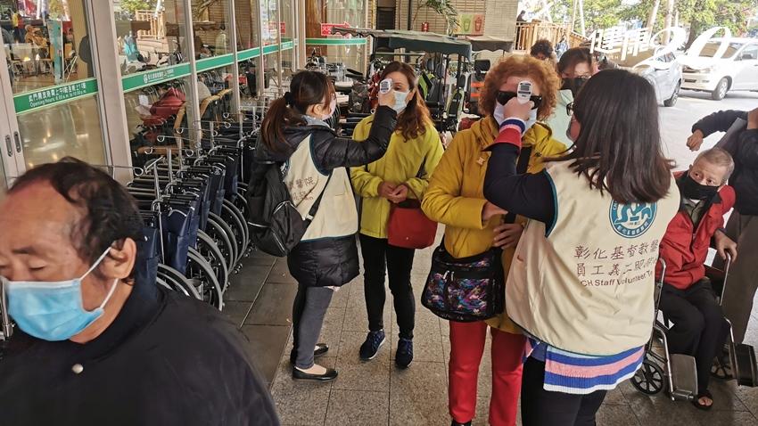 新冠肺炎怎麼治?不用呼吸器!彰基發表台灣首篇報告登上國際期刊
