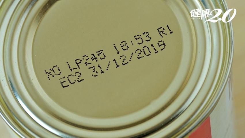 過期食物能吃嗎?食藥署解答「保存、有效、賞味期限」差在哪