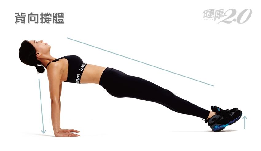 邊看電視邊練!「撐體運動」3種變化式 腹背臀都變強了
