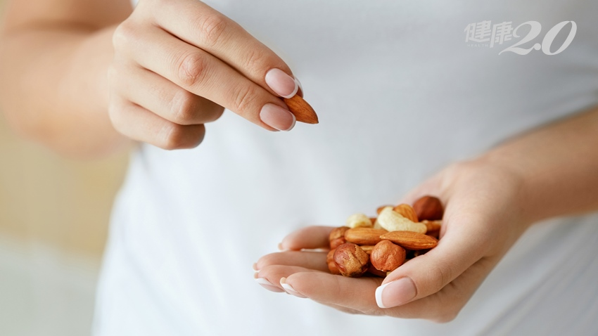 天天吃7顆堅果可腰瘦3公分?國健署:小心熱量爆表 腰圍不減反更胖