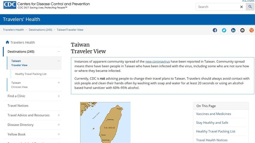 美國CDC認定「台灣出現社區傳播」 防堵社區傳播 我們能做什麼?