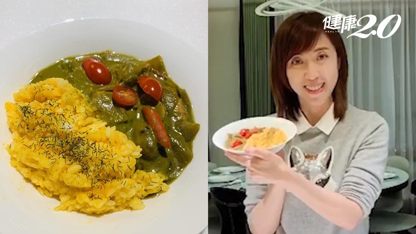 「吃的口罩」強化保護力!營養師教你吃薑黃、洋蔥提升免疫力