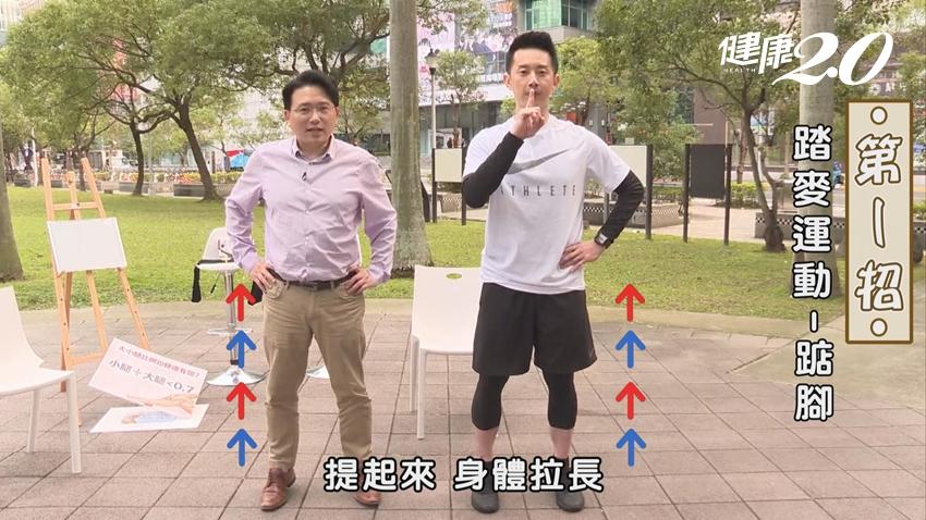 原來「小腿」這麼重要!3招鍛鍊腿部肌肉 讓你健康長壽