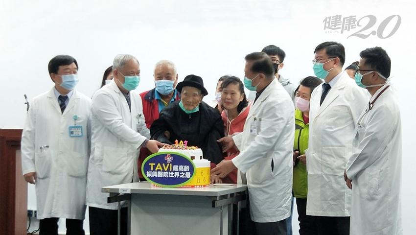 他102歲置換心臟瓣膜 如何突破「高齡手術限制」?