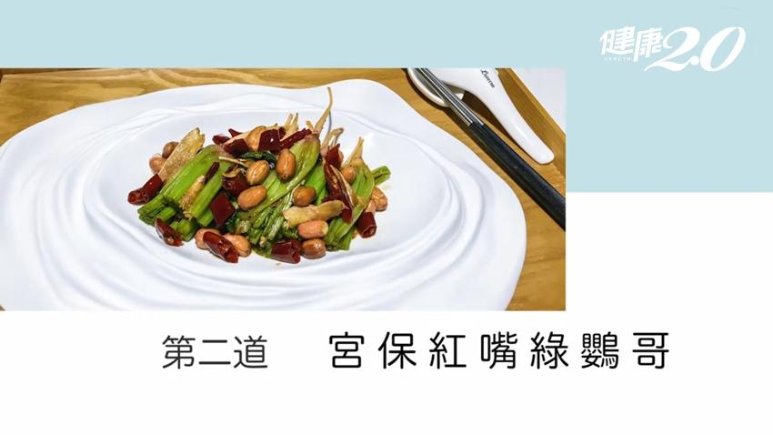 菠菜這部位最營養可惜都被丟掉!教你2道健脾養肝料理