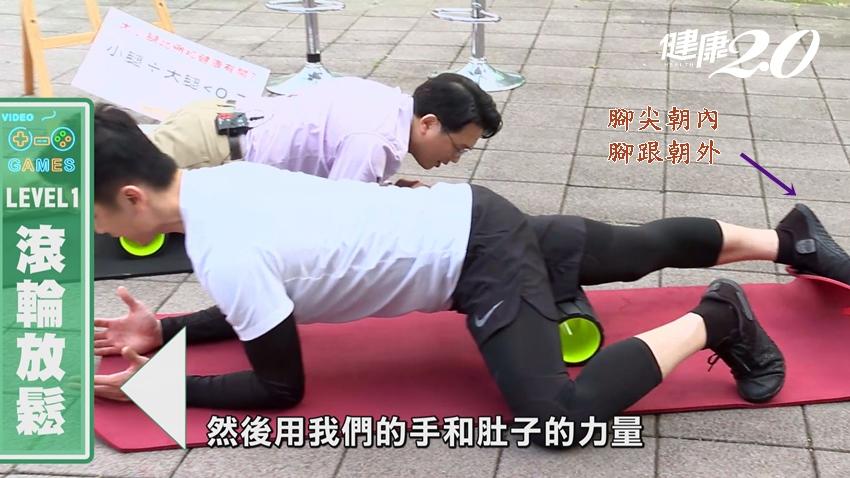 小腿太細並非好事!廣場舞老師MAX推薦4招腿部運動遠離肌少症