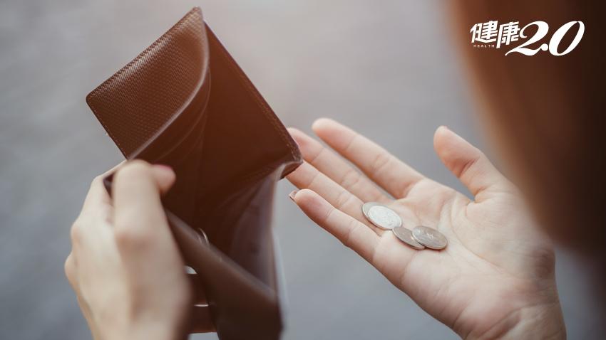 錢總是不夠用?先釐清一件事:花錢是「獲得」還是「失去」?