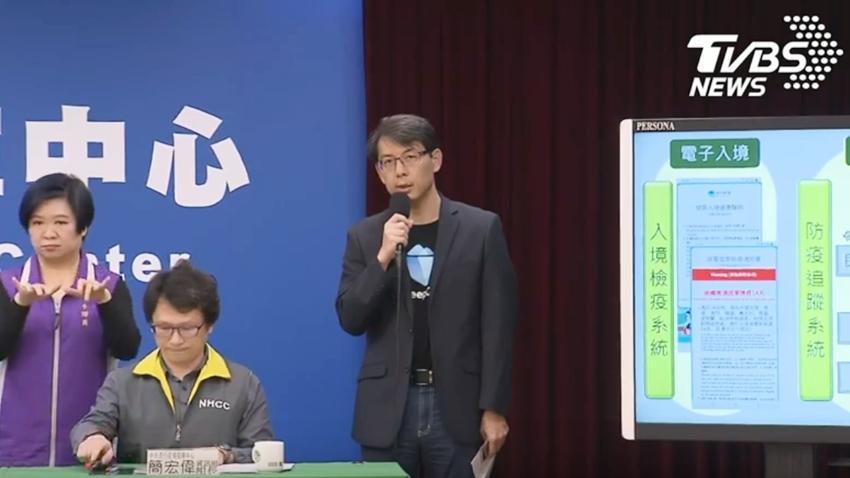智慧防疫!衛福部結合HTC合作開發聊天機器人,居家檢疫滴水不漏