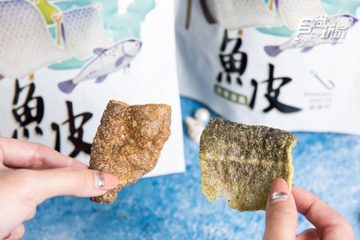 這款魚皮零食超酥脆!獨家「青蔥蛋黃」噴香唰嘴,自己偷偷吃才不會被秒殺