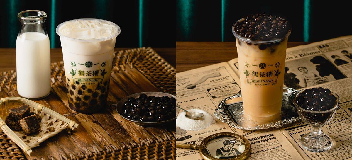 【新開店】飲料控喝茶了!紅茶專賣「鶴茶樓」,推出3款飲料「1元優惠」