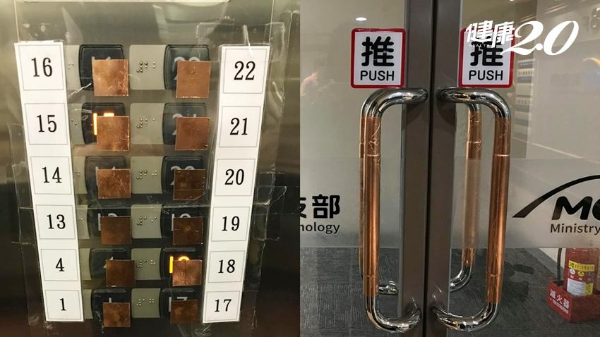 門把、電梯按鈕「貼銅箔」防新冠肺炎,真的有效嗎?